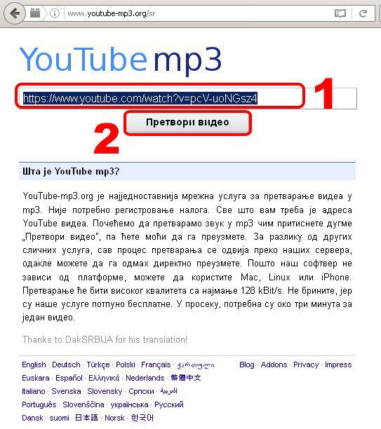 preuzimanje-video-i-audio-snimaka-clanak43l