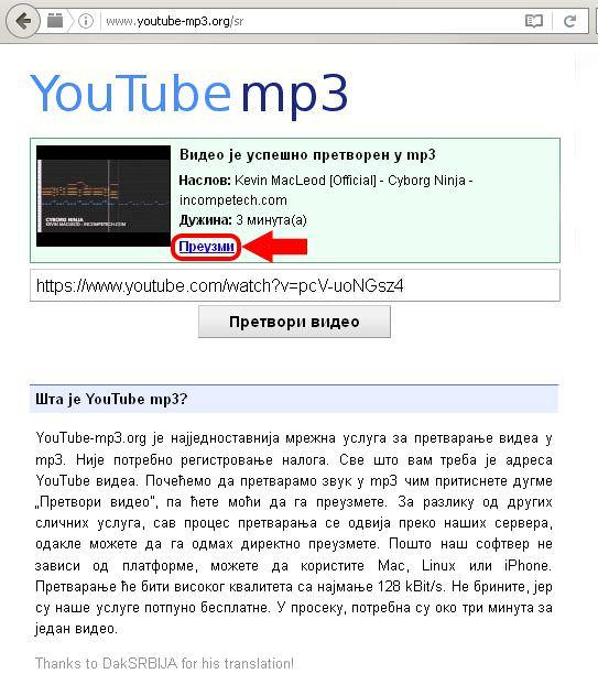 preuzimanje-video-i-audio-snimaka-clanak43m