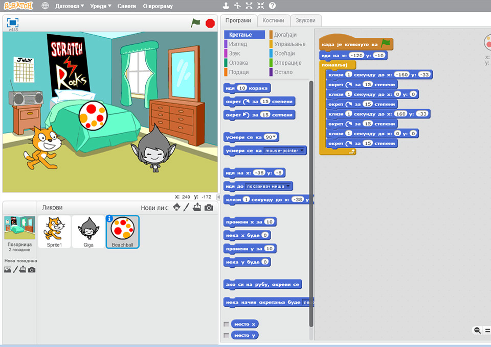 Scratch 2 - Screenshot igre