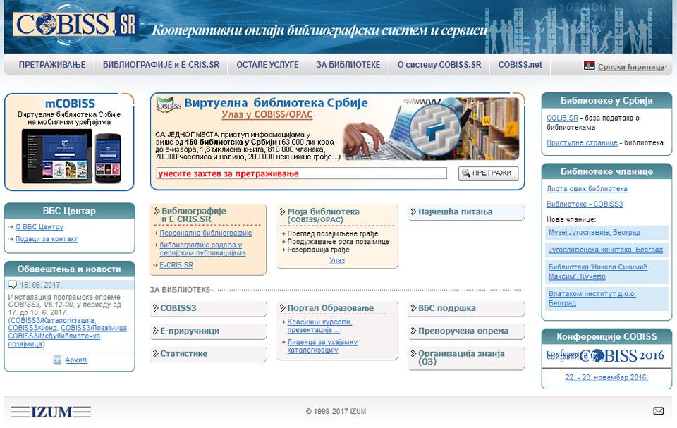 Screenshot početne strane sajta vbs.rs